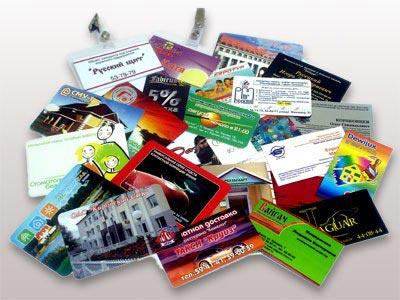 Типы изготавливаемых визиток