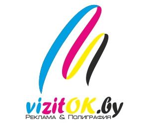 Официальный логотип Визиток Бай
